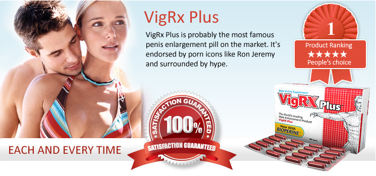 Take VigRX Plus Pills If You Are Less Than 9 Inches